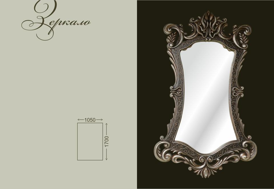 Зеркало «Маркиз»