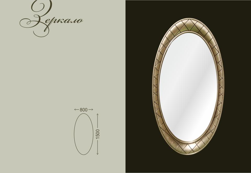 Зеркало «Императорский Овал»