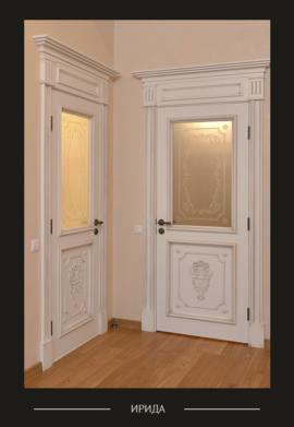 Белая дверь Ирида