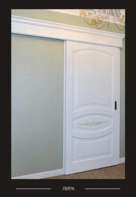 Одностворчатая раздвижная дверь Лира белого цвета