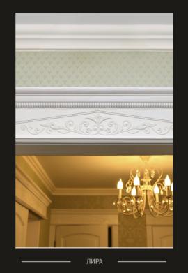 Белая дверь Лира с ручной росписью